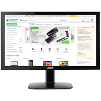 "Monitor Acer EB222Qb (LED), 21.5"" (55 cm), Format: 16:9, Resolution: 1920x1080 @60Hz, Resp. time: 5 ms, Contrast: 100M:1, Brightness: 200 cd/m2,"
